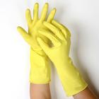 """Перчатки латексные с внутренним х/б напылением, размер S, пара, """"Др. Клин"""", 33 г."""