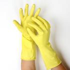 """Перчатки латексные с внутренним х/б напылением, размер XL, пара, """"Др. Клин"""", 33 г."""