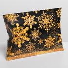 Коробка сборная фигурная «Золотой шик», 19 × 14 × 4 см