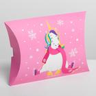 Коробка сборная фигурная «Нежный новый год», 19 × 14 × 4 см