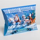 Коробка сборная фигурная «Новогодняя тройка», 19 × 14 × 4 см