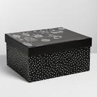 Складная коробка «Тепла и уюта», 30 × 24.5 × 15 см