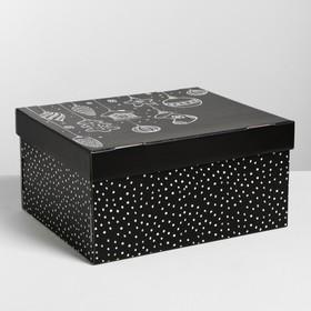 Складная коробка «Тепла и уюта», 31,2 × 25,6 × 16,1 см