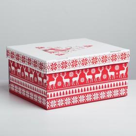 Складная коробка «Скандинавия», 31,2 × 25,6 × 16,1 см
