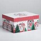 Складная коробка Sweet home, 30 × 24.5 × 15 см