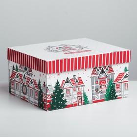 Складная коробка Sweet home, 31,2 × 25,6 × 16,1 см