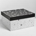 Складная коробка «Волшебных моментов», 30 × 24.5 × 15 см