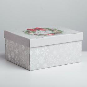 Складная коробка Hello, winter, 31,2 × 25,6 × 16,1 см
