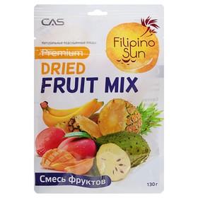 Плоды ФРУКТОВЫЙ МИКС сушеные 130 гр./40/80, TM Filipino Sun