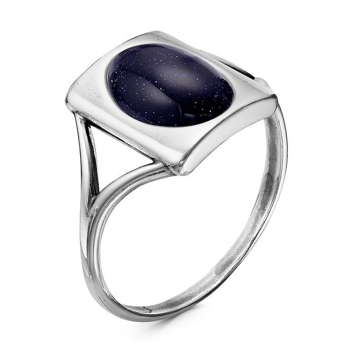 Кольцо ''Авантюрин синий'' звездная ночь, посеребрение с оксидированием, 17,5 р-р   4480057