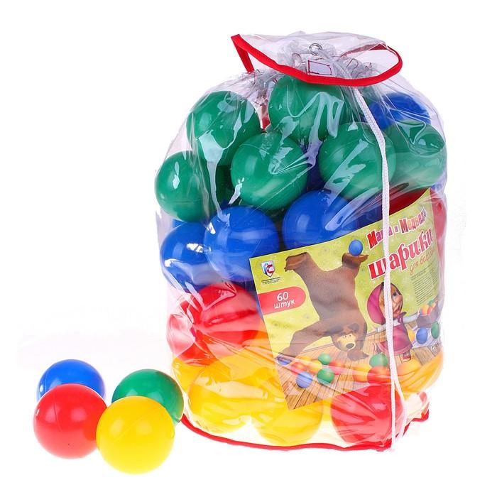 Шарики для бассейна 80 мм, набор 60 шт, в рюкзаке