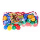 Шарики для бассейна 80 мм, набор 100 шт, в сумке, цвета МИКС