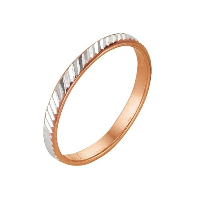 """Кольцо """"Обручальное"""" с алмазной резкой, узкое, позолота, 17 р-р"""