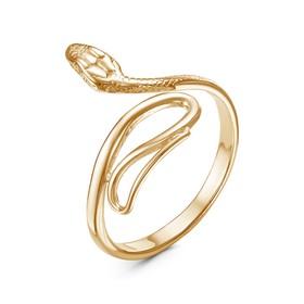 """Кольцо """"Змея"""" петля, позолота, безразмерное"""
