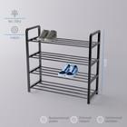Полка для обуви, 4 яруса, 50×19×60 см, цвет чёрный - фото 4642820