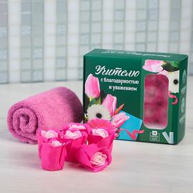 Подарочный набор 'Учителю': мыльные лепестки 6 шт. и полотенце Ош