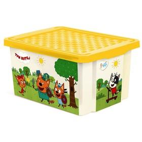 Детский ящик «Игры. Веселье», 17 литров