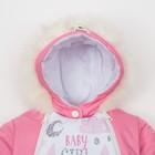 "Комбинезон зимний Крошка Я ""Sweet bunny"", розовый, р.24, рост 68-74 см - фото 105564324"