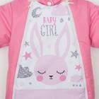 "Комбинезон зимний Крошка Я ""Sweet bunny"", розовый, р.24, рост 68-74 см - фото 105564325"