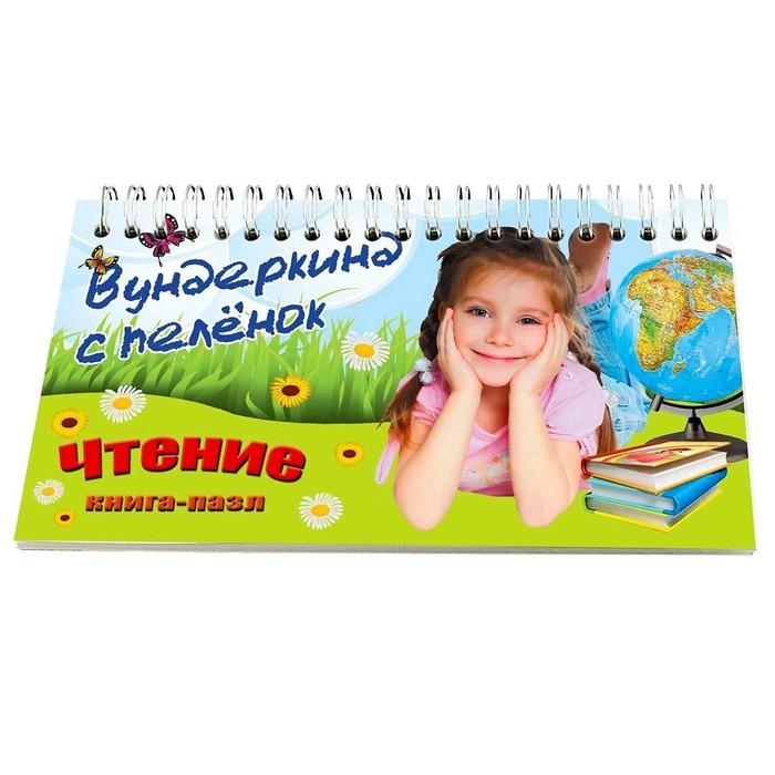 Обучающие карточки «Чтение»