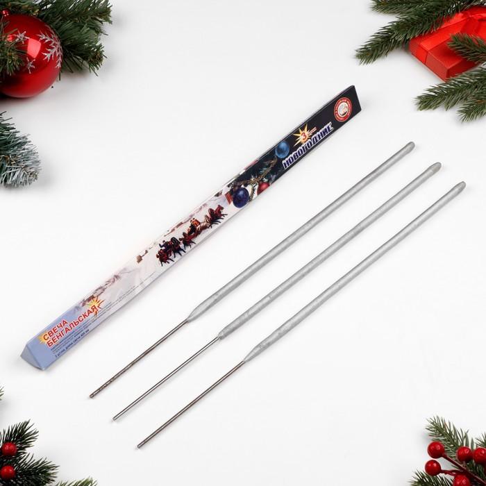 """Набор бенгальских свечей """"Новогодний"""", 40 см (3 шт)"""