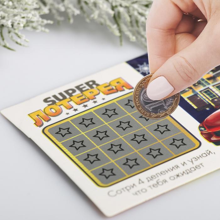 дизайн лотерейных билетов картинки шрека намекали