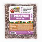 "Вермикулит ""Рецепты Дедушки Никиты"" фр 0-4 мм 1л"