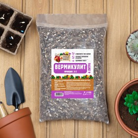 "Вермикулит ""Рецепты Дедушки Никиты"" фр 0-4 мм 4л"