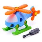 Конструктор «Вертолёт» 16 элементов