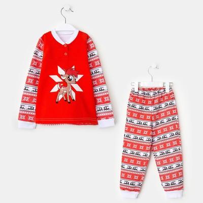 Пижама детская, цвет оранжевый, рост 98