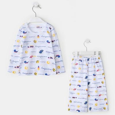 Пижама для мальчика, цвет белый/игрушки, рост 98