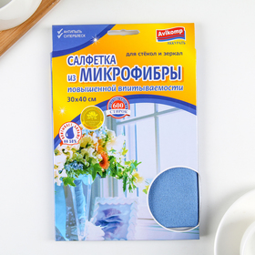 Салфетка из микрофибры для стёкол и зеркал 30×40 см, повышенной впитываемости - фото 4643953
