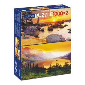 Пазл 2 в 1 «Очарование заката», 1000 + 1000 элементов