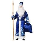 """Карнавальный костюм """"Дед Мороз"""", сатин, шуба, шапка, варежки, шапка, р. 54-56, цвет синий"""