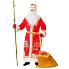 """Карнавальный костюм """"Красный город"""", Дед Мороз, шуба, шапка, пояс, варежки, борода, мешок, р. 54-56"""