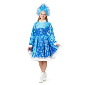 """Карнавальный костюм """"Снегурочка Амалия"""", платье, кокошник с лентой, р. 46, рост 170 см, цвет голубой"""