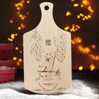 Доска разделочная «Вкусного Нового года!», фигурная - фото 308025764