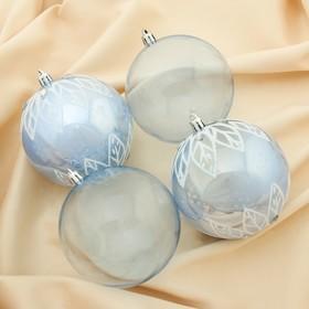 """A set of balls plastic d-10 cm 4-piece """"Drops on branch"""" purple"""