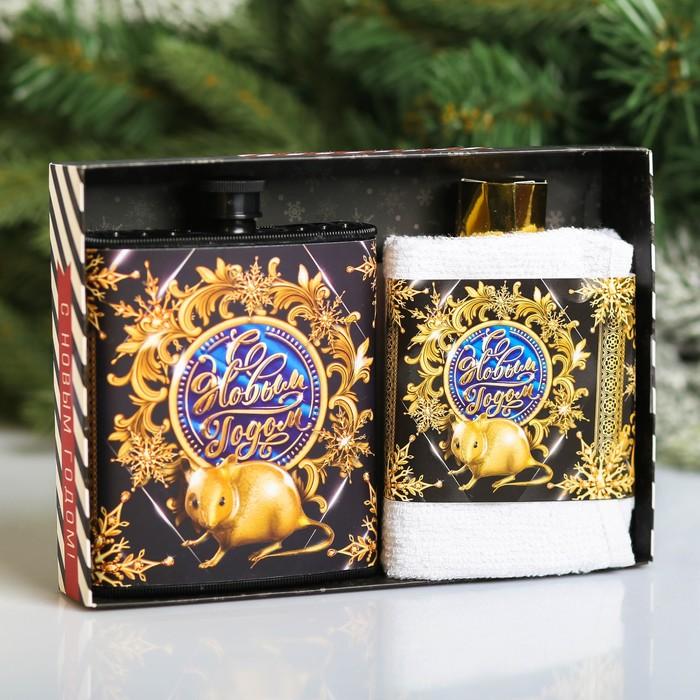 Подарочный набор «С Новым годом», 2 предмета: фляга 210 мл, полотенце