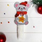 """Fluffy-tail ring """"mouse in hat and scarf - the desires of the"""" 14 cm"""