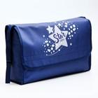 "Сумка-органайзер для коляски и санок ""Little Star"", цвет синий - фото 107086162"