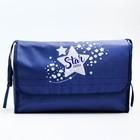 "Сумка-органайзер для коляски и санок ""Little Star"", цвет синий - фото 107086163"