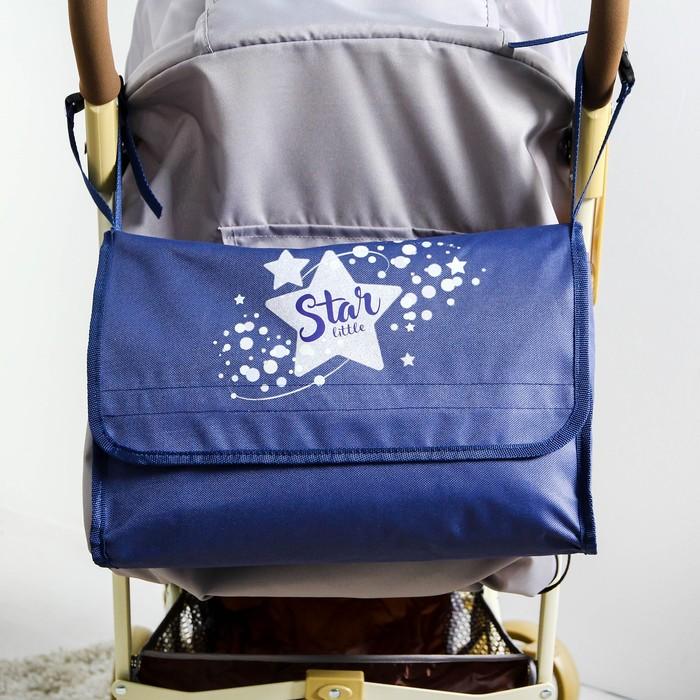 "Сумка-органайзер для коляски и санок ""Little Star"", цвет синий"