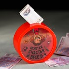 """Piggy Bank """"Coin of happiness"""", Ø 11.5 cm"""