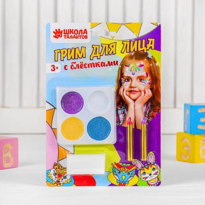 Грим для лица 4 цв по 1,2 г с блёстками + 2 цв карандашей №2