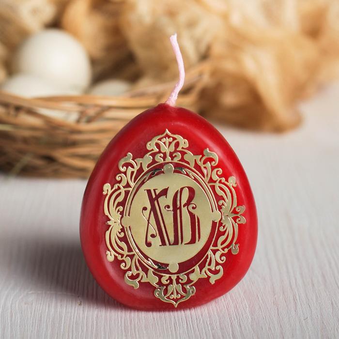 Пасхальная свеча-яйцо с наклейкой «ХВ»