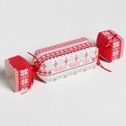 Складная коробка—конфета «Тёплого Нового года», 11 × 5 × 5 см
