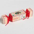 Складная коробка—конфета «Новогодняя посылка», 11 × 5 × 5 см