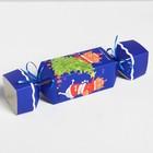 Складная коробка—конфета «Весёлого праздника», 11 × 5 × 5 см