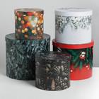 Набор подарочных коробок  5 в 1 «Новогоднее фото», 13 × 14‒19.5 × 22 см